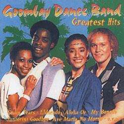 Goombay Dance Band (굼베이 댄스 밴드) - Greatest Hits