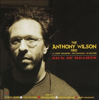 Anthony Wilson Trio (앤소니 윌슨 트리오) - Jack of Hearts