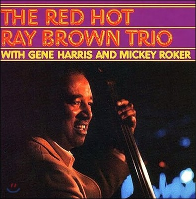 Ray Brown Trio (레이 브라운 트리오) - The Red Hot [2LP]
