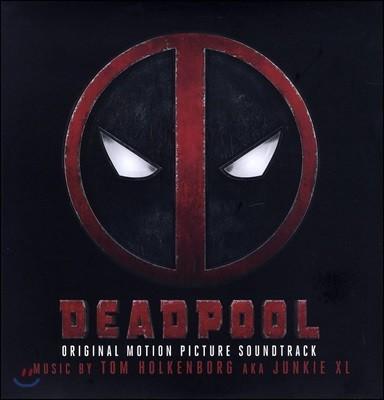데드풀 영화음악 (Deadpool OST) [2LP]