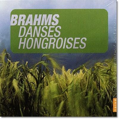 브람스 : 헝가리 무곡 전곡, 왈츠 작품 39 (4손을 위한 피아노 버전)