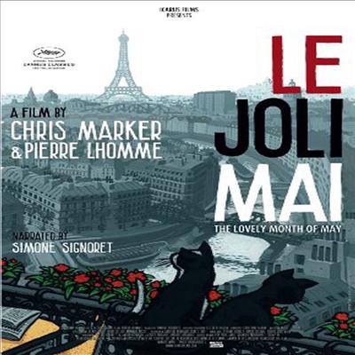 Le Joli Mai (아름다운 5월)(지역코드1)(한글무자막)(DVD)