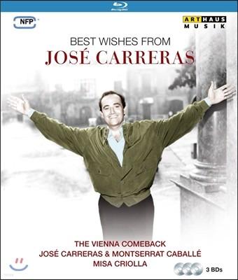 Jose Carreras 비엔나 컴백 / 호세 카레라스 & 몽세라 카바예 / 미사 크리올라 (Best Wishes Jose Carreras: The Vienna Comeback, Jose Carreras & Montserrat Caballe, Misa Criolla)