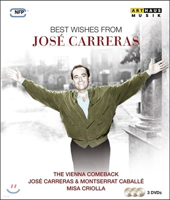 Jose Carreras 비엔나 컴백 / 호세 카레라스 & 몽세라 카바예 / 미사 크리올라 (Best Wishes Jose Carreras: The Vienna Comeback, Jose Carreras & Montserrat Caballe, Misa Criolla) [3DVD]