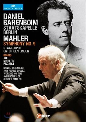 Daniel Barenboim 말러: 교향곡 9번 [보너스: 말러 프로젝트] (Mahler: Symphony No.9 [Bonus: The Mahler Project]) [DVD]