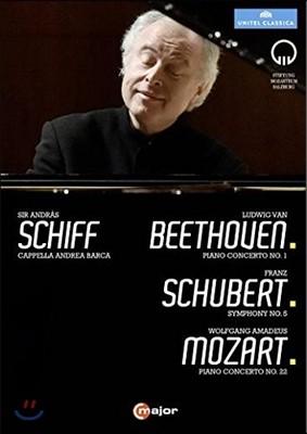 Andras Schiff 안드라스 쉬프 - 베토벤 / 모차르트: 피아노 협주곡 / 슈베르트: 교향곡 5번 (Beethoven: Piano Concerto No.1 / Mozart: Concerto No.22 / Schubert: Symphony)