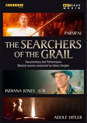 Valery Gergiev / Placido Domingo 다큐멘터리 '성배를 찾는 이들' - 파르지팔, 인디아나 존스, 아돌프 히틀러 (The Searchers Of The Grail - Parsifal, Indiana Jones, Adolf Hitler)