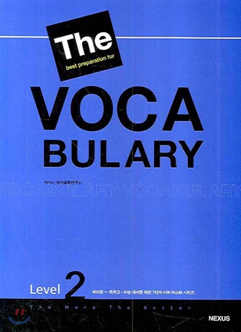 The best preparation for VOCABULARY Level 2