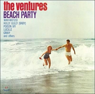 The Ventures (벤쳐스) - Beach Party