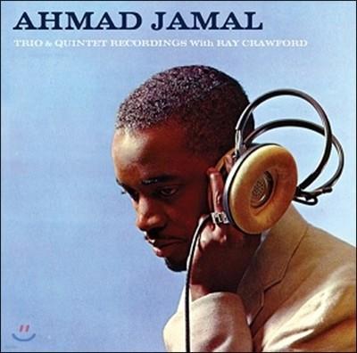 Ahmad Jamal (아마드 자말) - Trio & Quintet Recordings With Ray Crawford
