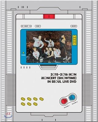 아이콘 (iKON) - 2015-2016 iKON : iKONCERT [Showtime] In Seoul Live [재발매]