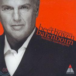 베토벤 : 교향곡 전곡집 - 바렌보임