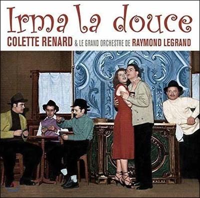 Irma La Douce O.S.T. (당신에게 오늘 밤을' 영화음악)