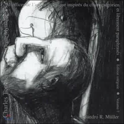 Sandro R. Muller 샤를르 투르느미르: 신비로운 오르간 7집 - 성령강림절과 부활제를 위한 성무일과 (Charles Tournemire: L'Orgue Mystique Vol.7)