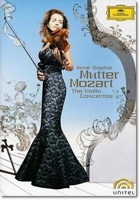 Anne-Sophie Mutter 모차르트: 바이올린 협주곡집 - 안네 소피 무터