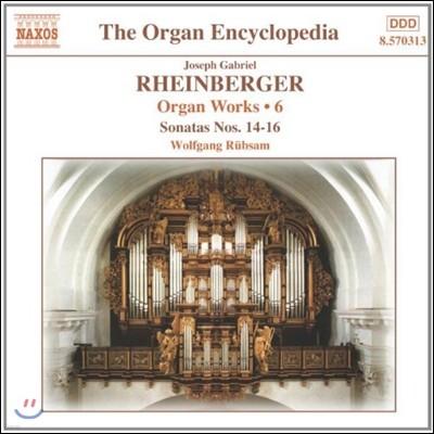 Wolfgang Rubsam 라인베르거: 오르간 작품 6집 - 소나타 14-16번 (Joseph Gabriel Rheinberger: Organ Works 6 - Sonatas) 볼프강 뤼브잠
