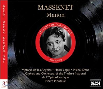 Victoria de los Angeles / Pierre Monteux 마스네: 오페라 '마농' / 베를리오즈: 여름밤 (Great Opera Recordings - Jules Massenet: Manon)