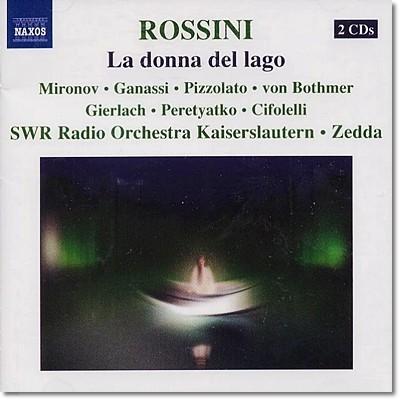 Alberto Zedda / Sonia Ganassi 로시니: 오페라 '호수의 여인' (Rossini: La Donna del Lago) 알베르토 제다, 소냐 가나시