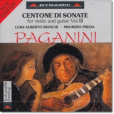 파가니니 : 바이올린과 기타를 위한 선집 Vol.3 - 비앙키