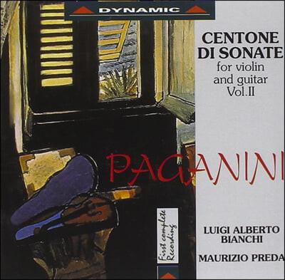 파가니니 : 바이올린과 기타를 위한 선집 Vol.2
