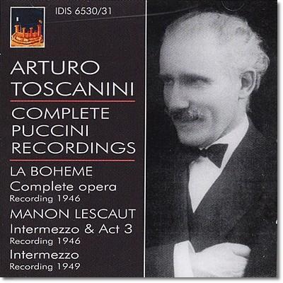 푸치니 레코딩 전집 - 아르투로 토스카니니