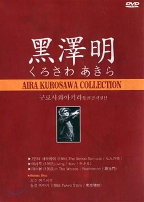 구로자와 아키라 컬렉션 DVD 3종 세트 (4Disc)