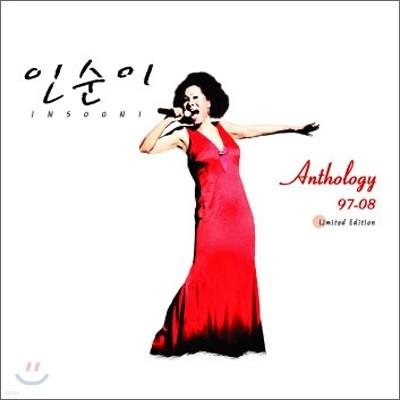 인순이 - Anthology 1997 ~ 2008