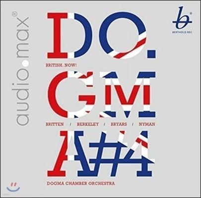 Do.gma Chamber Orchestra 브리티쉬 나우! - 브리튼 / 레녹스 버클리 / 브라이어스 / 마이클 나이먼: 20세기 영국음악 (British Now! - Britten / Lennox Berkeley / Gavin Bryars / Michael Nyman) 도.그마 체임버