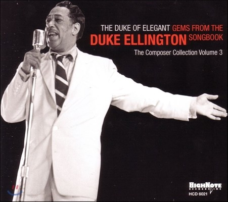 Duke Ellington (듀크 엘링턴) - The Duke Of Elegant Gems From The Duke Ellington Songbook
