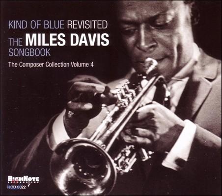 Miles Davis (마일즈 데이비스) - Kind Of Blue Revisited: The Miles Davis Songbook