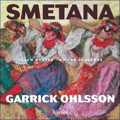 Garrick Ohlsson 스메타나: 체코 춤곡집, 해변에서 (Smetana: Czech Dances, On The Seashore) 게릭 올슨