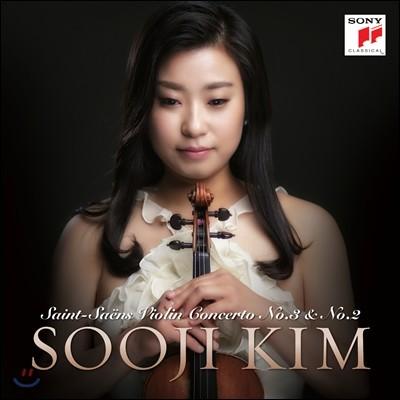 김수지 (Sooji Kim) - 생상스: 바이올린 협주곡 3번 & 2번 (Saint-Saens: Violin Concertos Op.61 & Op.58)