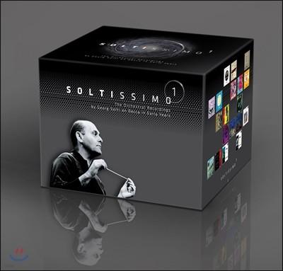 솔티시모 1: 게오르그 솔티 탄생 100주년 기념 특별 에디션 (Georg Solti - Soltissimo 1)