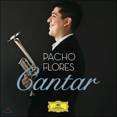 Pacho Flores 파초 플로레스 바로크 트럼펫 협주곡 -  바흐 / 치마로사 / 헨델 / 타르티니 / 네루다