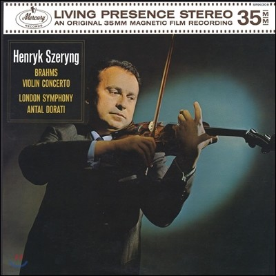 Henryk Szeryng 브람스: 바이올린 협주곡 - 헨릭 셰링, 안탈 도라티 (Brahms: Violin Concerto Op.77) [LP]