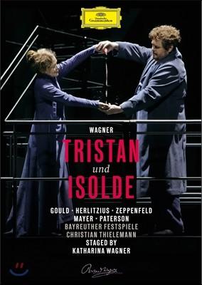 Christian Thielemann 바그너: 트리스탄과 이졸데 (Wagner: Tristan und Isolde) 크리스티안 틸레만