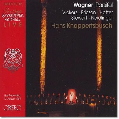 Hans Knappertsbusch 바그너: 파르지팔 - 한스 크나퍼츠부쉬 (Wagner : Parsifal)