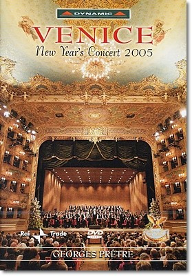 2005년 라 페니체 신년음악회