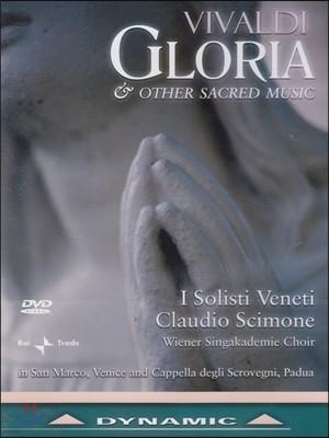 Claudio Scimone 비발디: 글로리아 & 종교음악 걸작들 (Vivaldi: Gloria & Other Sacred Music) 클라우디오 시모네