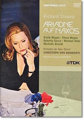 Christoph von Dohnanyi 슈트라우스: 낙소스 섬의 아리아드네 (Richard Strauss: Ariadne auf Naxos)