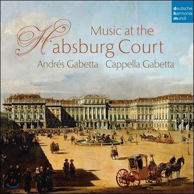 Cappella Gabetta 합스부르크 궁정 음악 - 비발디 / 요제프 티머 / 라가치 / 움슈타트 (Music at the Habsburg Court - Vivaldi, Joseph Timmer, Angelo Ragazzi, Joseph Umstatt) 카펠라 가베타
