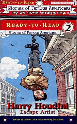 Ready-To-Read Level 2 : Harry Houdini : Escape Artist (Book + CD)