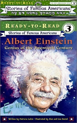 Ready-To-Read Level 3 : Albert Einstein Genius Of The Twentieth Century (Book + CD)