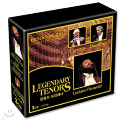 Jose Carreras  / Luciano Pavarotti / Placido Domingo 전설의 쓰리테너 - 루치아노 파바로티 & 호세 카레라스 & 플라시도 도밍고 (Legendary Tenors)