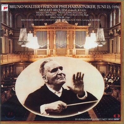 Bruno Walter 모차르트: 레퀴엠 (Mozart : Requiem in D minor K.626) 빈 필하모닉, 브루노 발터