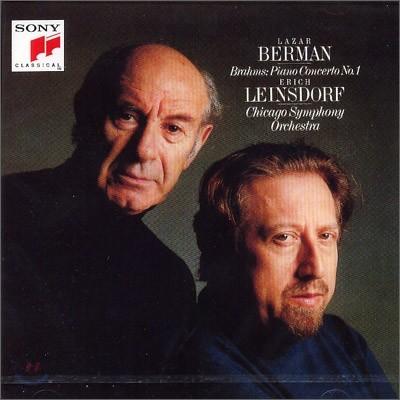 브람스 : 피아노 협주곡 1번 / 베토벤  : 소나타 8번-  베르만, 레인스도르프