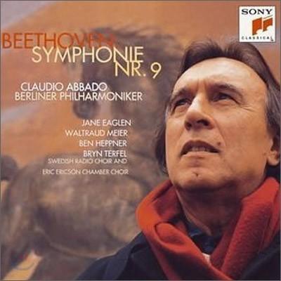 베토벤 : 교향곡 9번 '합창' - 아바도 (SACD)