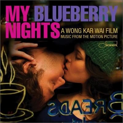 My Blueberry Nights (마이 블루베리 나이츠) OST