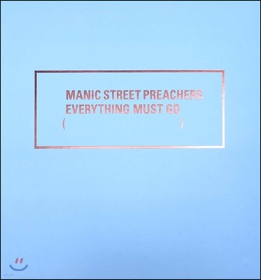 Manic Street Preachers (매닉 스트리트 프리처스) - Everything Must Go 20 [20Th Anniversary Limited Edition]