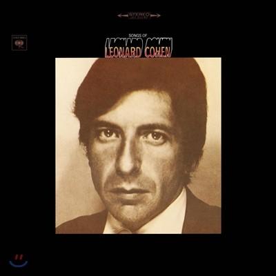 Leonard Cohen (레너드 코헨) - Songs of Leonard Cohen [LP]